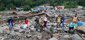 Броят на жертвите на свлачище в Колумбия достигна 33