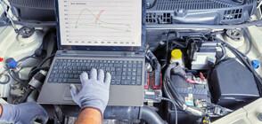 Готвят революционни промени за техническите прегледи на колите