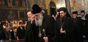 Патриархът: Православните християни да се вдъхновят от подвига на Спасителя
