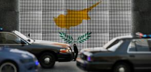 Арестуваха първия сериен убиец в Кипър