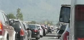 """Турската система на ГКПП """"Капъкуле"""" се срина, има опашки от автомобили"""