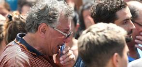 Нова трагедия в семейството на загиналия при самолетна катастрофа футболист Емилиано Сала