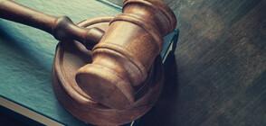 Юрова: Мониторингът върху съдебната система на България няма да отпадне при настоящата ЕК
