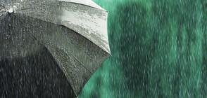 Бури и предупреждения за опасно време по Великден