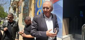 Местан: Ще заведа дело за клевета срещу прокуратурата (ВИДЕО+СНИМКИ)
