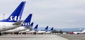 Стотици полети отменени заради стачка на пилоти на скандинавска авиокомпания