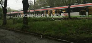 Влак помете млад мъж в София