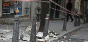Столичната община започва проверка за опасни сгради в центъра на София