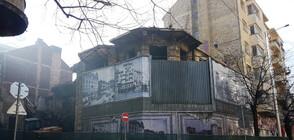 Какъв е контролът за поддържането на старите и рушащи се сгради?