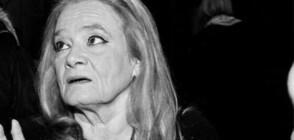 """ПОСЛЕДНО """"СБОГОМ"""": Поклонение пред паметта на Виолета Гиндева (ВИДЕО+СНИМКИ)"""