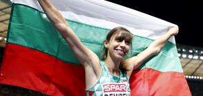 Демирева: Целта ми е злато на Световното в Катар и на Олимпиадата в Токио
