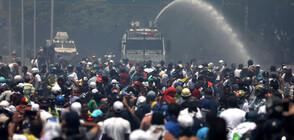 Гуайдо: Протестите срещу Мадуро трябва да продължат