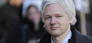 Шведската прокуратура поиска арест на Асандж по подозрение в изнасилване