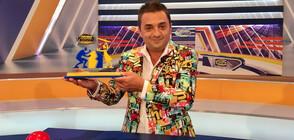 """Ботевград се изправя срещу Варна в """"Семейни войни"""""""