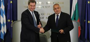 Премиерът на Бавария: Подкрепяме България за Шенген; Борисов: За пример в Европа сме (ВИДЕО+СНИМКИ)