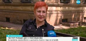Мая Нешкова за музиката, семейството и щастието, което не се купува с пари