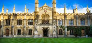 СЛЕД BREXIT: Четворен скок на обучението за българските студенти във Великобритания?