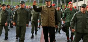 Президентът на Венецуела организира демонстрация на сила