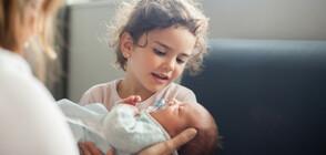 Здравното министерство обещава повече пари за лечение на деца и бременни