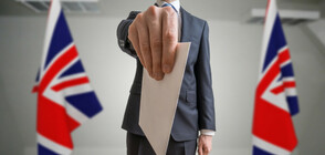 Наказателен вот срещу двете основни британски политически партии