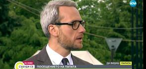 Експерт: Посещението на папата е признание към българския народ