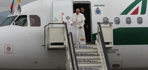 Как световните медии коментират визитата на папа Франциск в България?