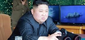 Северна Корея провежда нови тестове на ракети