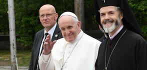 Папа Франциск се срещна с католическата общност у нас (ВИДЕО+СНИМКИ)