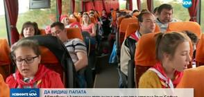 ДА ВИДИШ ПАПАТА: Хиляди представители на католическата общност у нас пристигнаха в София
