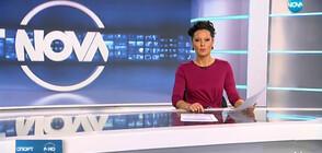 Спортни новини (05.05.2019 - централна емисия)