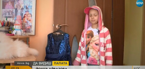 КАТО ПО ЧУДО: Дете с левкемия оздравя преди първото си причастие от папата