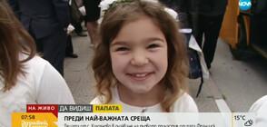 Как се подготвят децата, които ще получат първо причастие от папата?