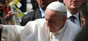 Папа Франциск: С огъня на любовта да разтопим леда на войната (ВИДЕО)