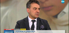 Проф. Иво Петров: Самите ние се променяме от посещението на папа Франциск