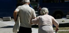 Как ще се променят пенсиите на над 150 000 души