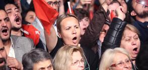 Протести в Турция след решението да се повторят изборите за кмет на Истанбул