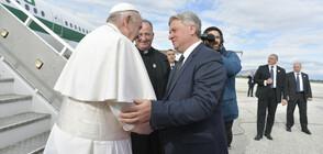Приключи тридневното апостолическо пътуване на папа Франциск