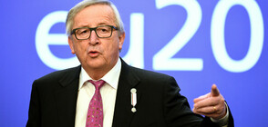 Юнкер: Омръзна ми от постоянните отлагания на срока за Brexit