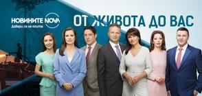 Сутрешните блокове на NOVA са категоричният избор на зрителите за визитата на папа Франциск в България и военния парад на Гергьовден