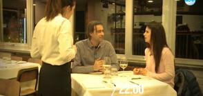 """Напрежение между Светозар и Таня в новия епизод на """"Женени от пръв поглед"""""""