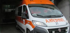 Жена загина при удар между кола и микробус край Берковица