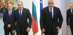 Премиерът и президентът в нов спор (ОБЗОР)