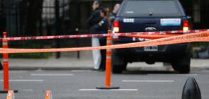 Убиха депутат пред парламента в Аржентина (ВИДЕО+СНИМКИ)
