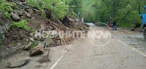 Активизира се срутището на пътя към Рилския манастир (ВИДЕО)