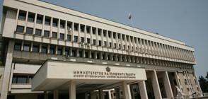 МВнР: Няма информация за пострадали българи при експлозията в Лион
