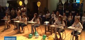 14 деца с награди от състезание, организирано от Десислава Радева
