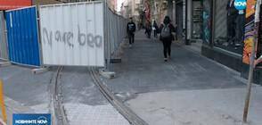РЕМОНТЪТ НА ЦЕНТЪРА НА СОФИЯ: Част от улиците ще бъдат завършени догодина