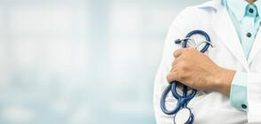Лекарският съюз поиска промени във финансирането на лечение на деца и бременни