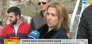 Защо продължава спорен строеж върху крайбрежните скали в Созопол?
