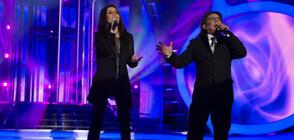 Дичо и Михаела Маринова превзеха сцената с Ал Бано и Ромина